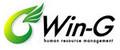 株式会社Win-G