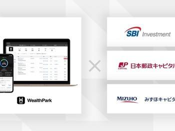 日本を代表する投資家の皆様にご出資を頂いて事業を運営しております。