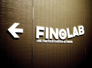 カウリスのオフィスがあるのは、FinTechのスタートアップが集う大手町FINOLABの中。 「未来の金融を創る」ため、切磋琢磨しています。
