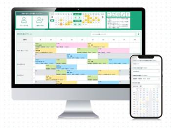 サービス利用者が予約をとる予約サイトと、管理者が予約を確認・変更・登録するための予約管理カレンダー。