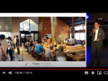 オンライン×リアル 複合型の企業イベント