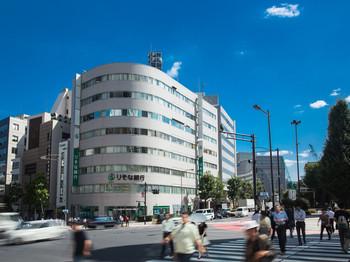 東京都千代田区九段&大手不動産会社所有の銀行名が入ったビルにビジネス上の拠点が持てます。対外的にも信頼感が出ます。