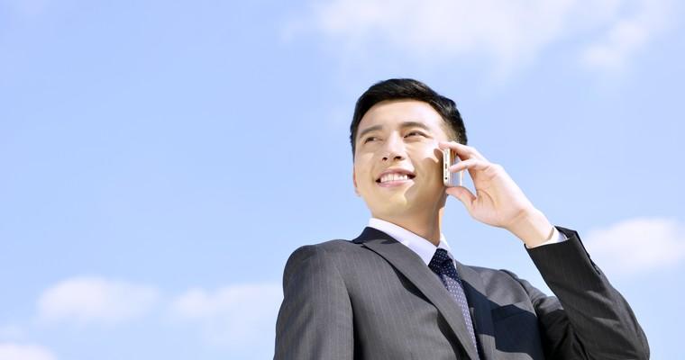 法人携帯を導入検討している企業の知り合いはいませんか?