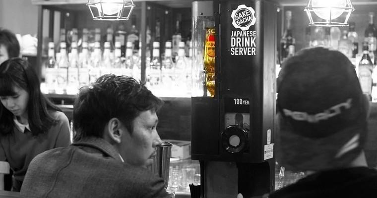ワンコインお酒サーバーSAKEGACHAの設置をご検討いただける飲食業の知り合いはいませんか?