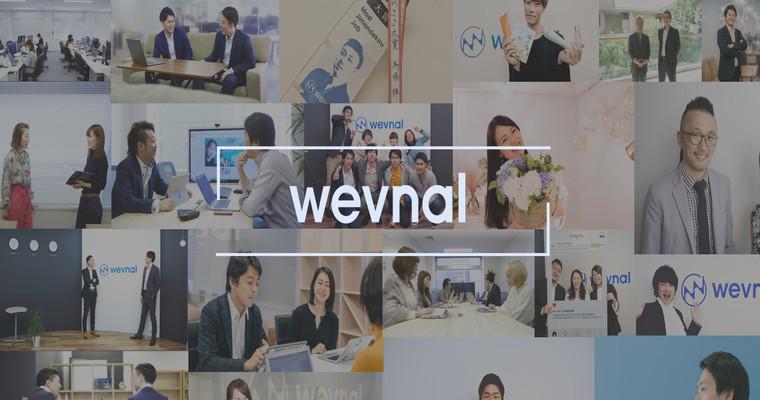 人材・不動産業など資料請求・面談予約件数を増やしたい企業のウェブマーケティング担当者の知り合いはいませんか?