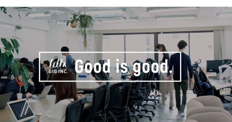新規サービスを開発したい経営者かプロダクト責任者の知り合いはいませんか?