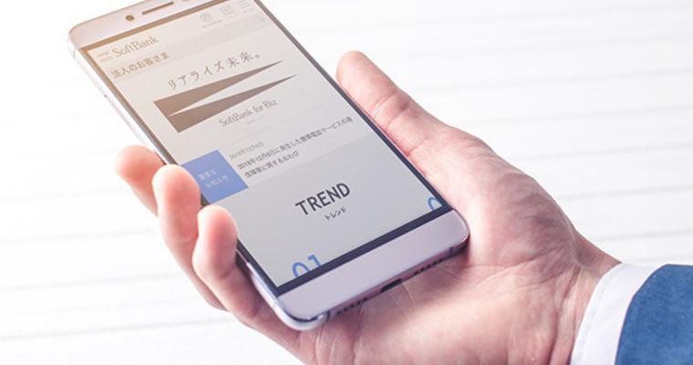 社用携帯を管理されている方または導入を検討されている方の知り合いはいませんか?