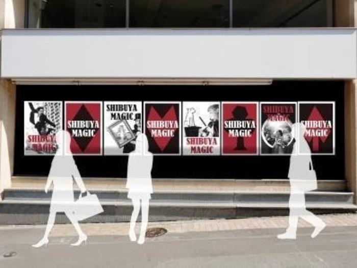 歩行者が複数回接触する動線上かつ周辺に広告物がない位置にメディアを配置しているため広告接触者に強い印象を残すことができます。