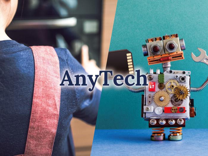【AI家電】対話によるユーザーの気持ち・天気・調理履歴などからメニュー提案を行う調理家電など。【子供向け小型ロボット】状況を自分で判断し、様々なパターンのしぐさや声・表情により感情を豊かに表現します。