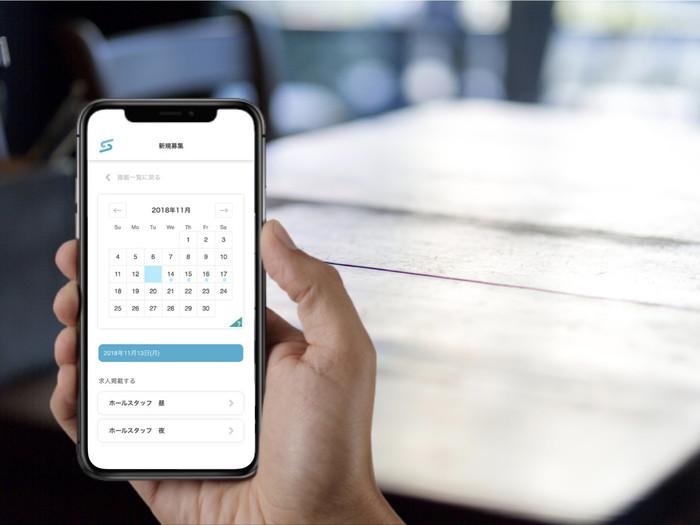 求人の掲載も簡単3ステップで完結。 またスマートフォン、パソコン、タブレット全ての端末に対応していますので、いつでもどこでも簡単に募集がかけれます。