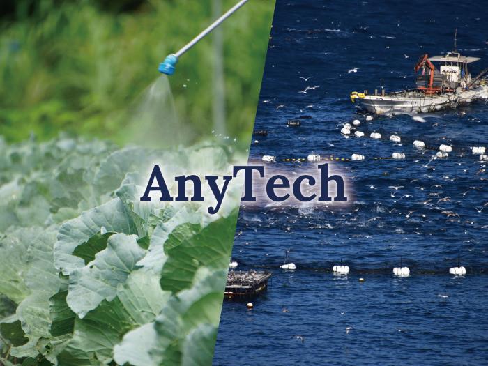 【画像解析で病害虫の発生を検知】的確なポイントに最小限の除草剤や農薬を散布することで経費を削減できます。【養殖を効率化】水温・溶存酸素濃度・気象などを分析。最適な給餌のタイミングや量を把握できます。