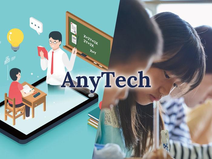 【オンライン家庭教師】解答やプロセス、理解度などを解析。個別指導のような学習が可能です。【学習進捗管理】設定した学習目標に基づき問題の範囲や難易度をチューニング。クラス全体や個別の進捗管理が可能です。