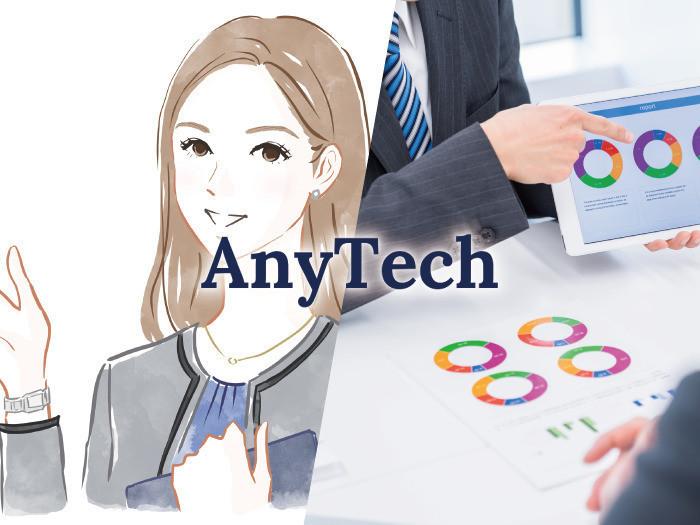 【多言語音声・テキストによる商品レコメンド】海外企業からのWebサイト訪問を多言語音声・テキストで応対します。【営業担当者に商品情報(提案材料)を提供】顧客やトレンドに合わせた提案材料を提供します。