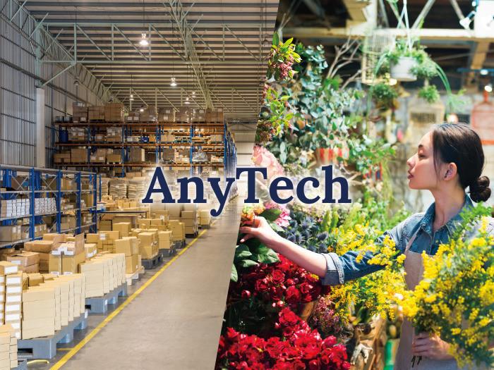 【適正な在庫管理】リアルタイムで有効在庫と現在庫が確認でき、在庫不足による機会ロスや余剰在庫を防ぎます。【商品発注/仕入・廃棄管理】商品状態を評価し、適切な仕入や廃棄・値引き販売を行います。