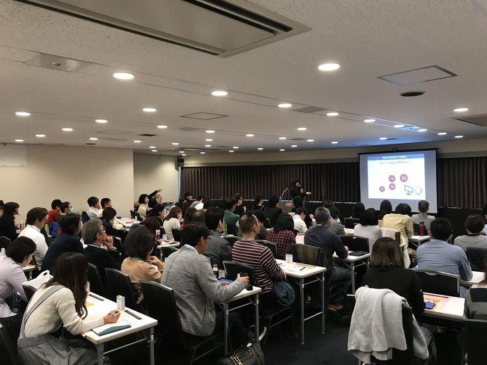 Webからの新規集客に関して、成功事例の共有やポイントなどをセミナーにてお伝えしております。https://magazine.ekiten.jp/category/seminar/