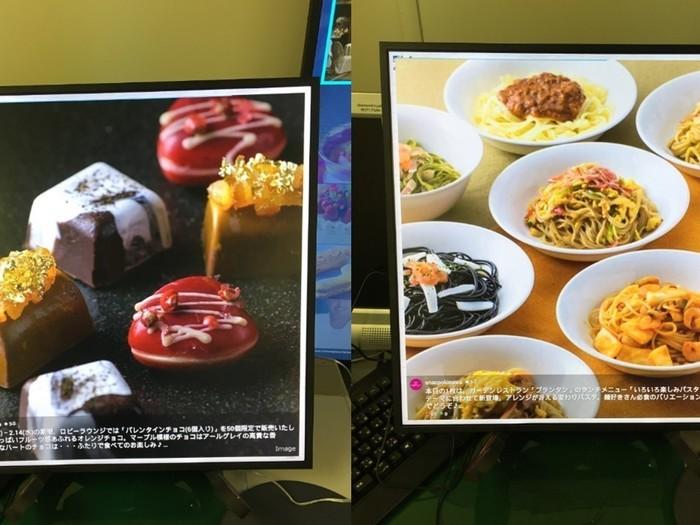 Digital Art Canvas 26.5inch 業界初 正方形サイネージANAクラウンプラザホテル インスタグラム公式アカウント レストランコンテンツをそのまま掲載しています。