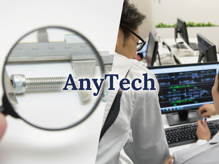 【製造品の異常検知】画像認識により実装部品の位置ずれや良品・不良品判定などを自動的に行います。【一元管理/共有】世代やメーカー問わず様々な製造設備に接続でき、機器やデータの一元管理・共有ができます。